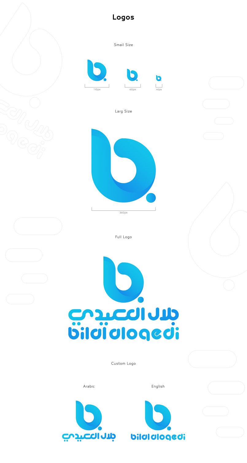 Bilal Al-Oqedi - Logo Design Letter [B]