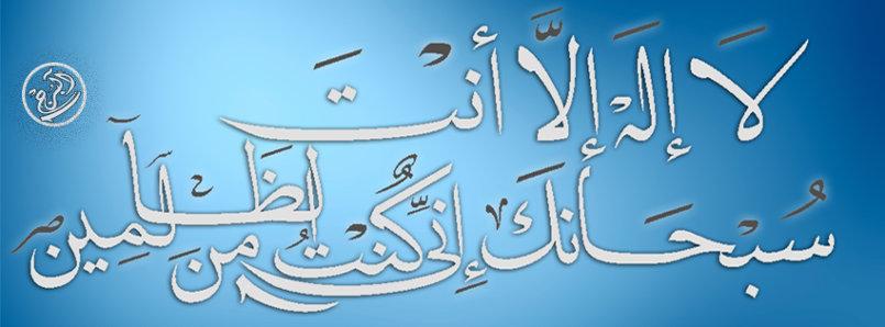 خط عربي حر