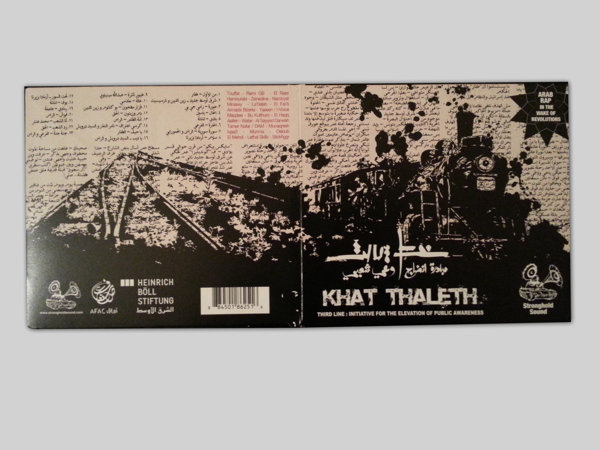 Khat Thaleth