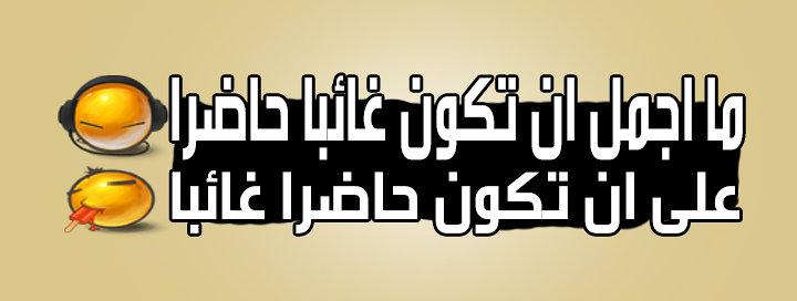 حكمه من فيلم لاحمد حلمى 1000 مبروك