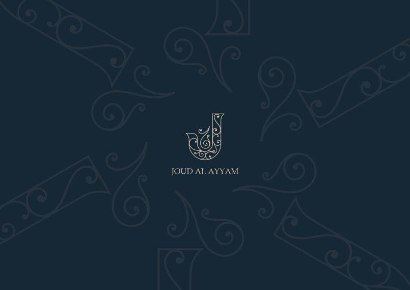 Joud AL Ayyam