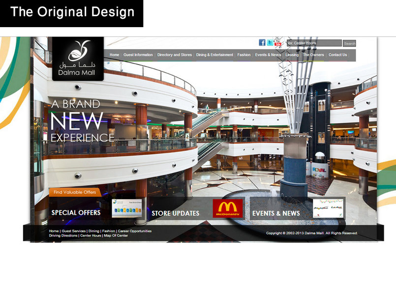 Dalma Mall Website Re-design