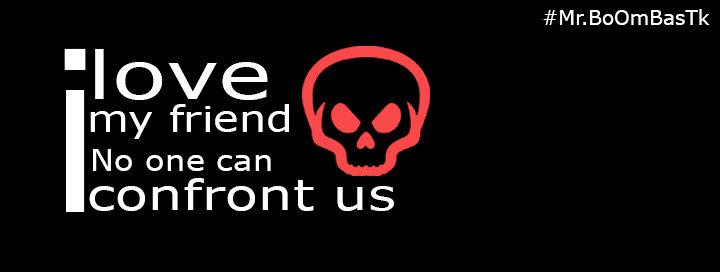 انا احب الصدقائى  لا يستطيع احد مواجهتنا