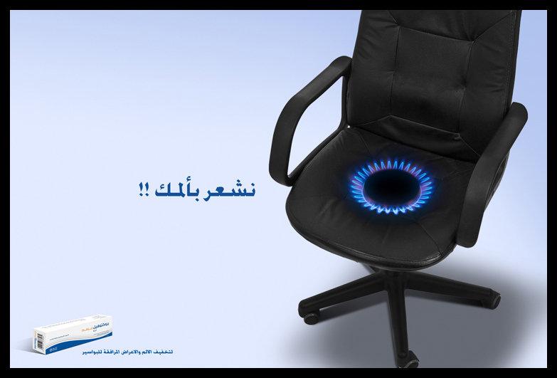 Single Ad | Dar Al Dawa'a