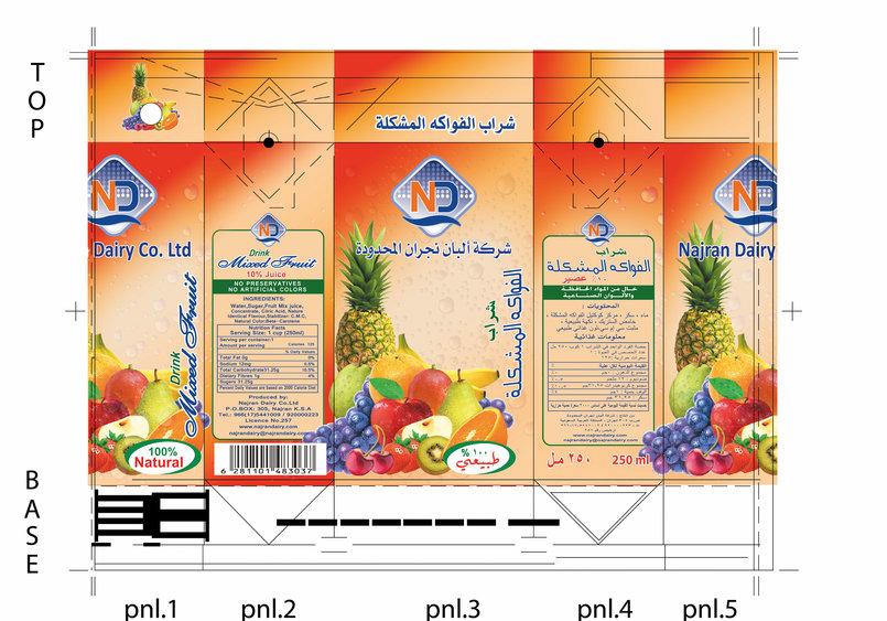 عبوات عصير شركة البان نجران