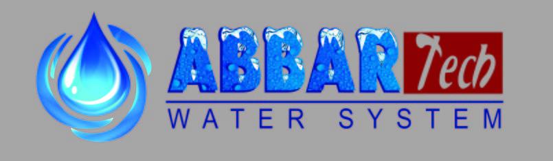 لوجو شركة فلاتر مياه