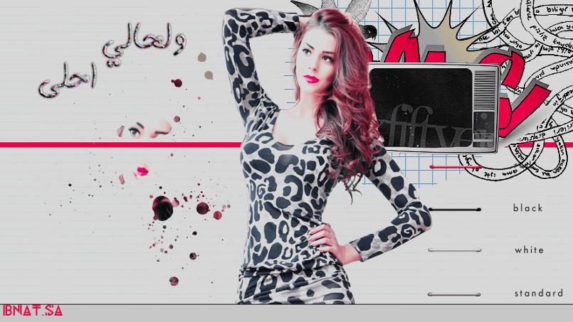 my photoshop designs