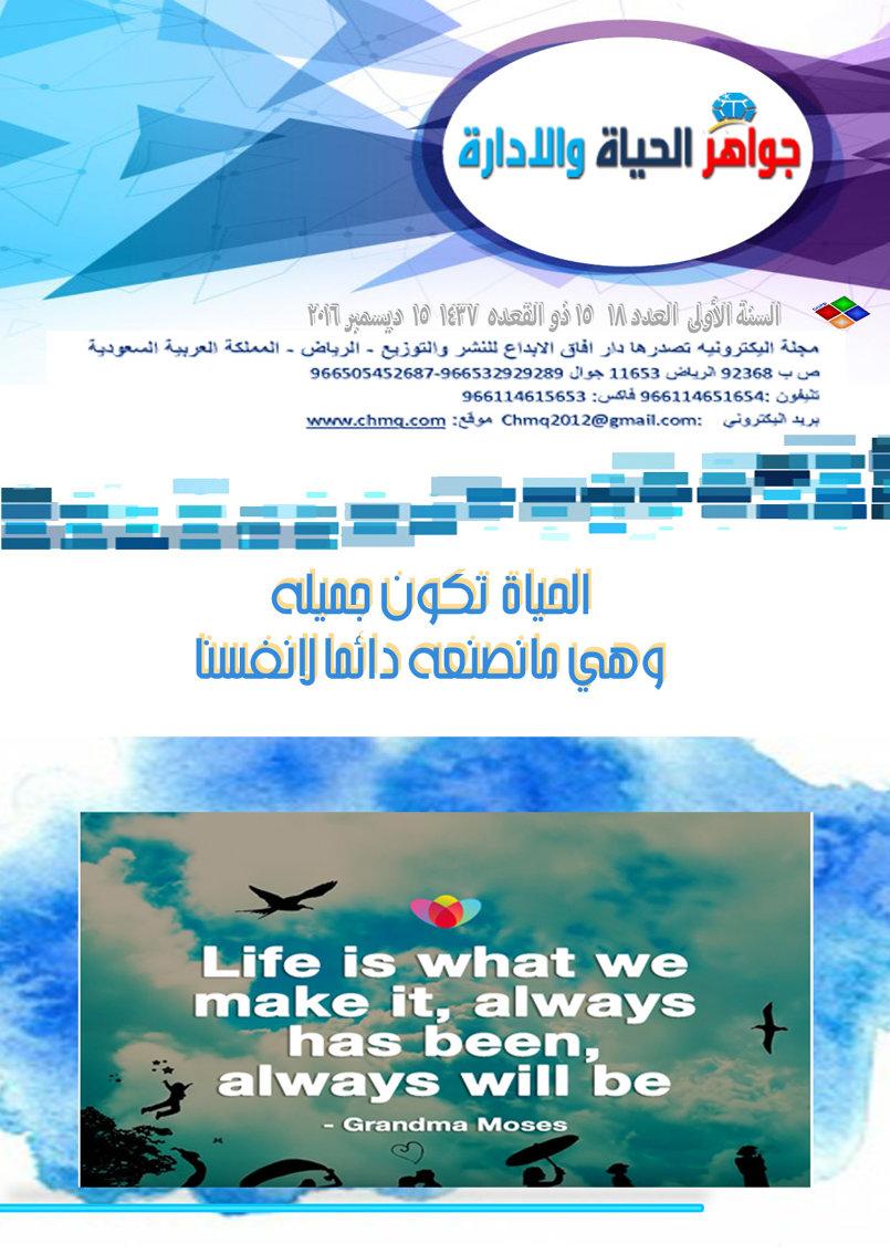 تصميم المجله من a-z