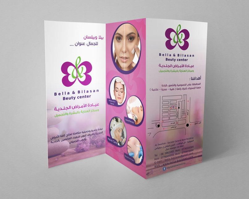بروشور مركز بيلا وبيلسان للتجميل / Bella&Bilasan Beuty Center Brochure