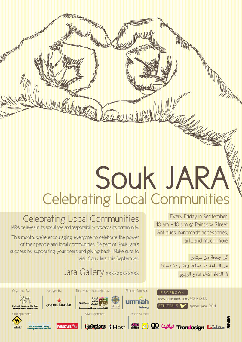 Souk JARA Goes Green - September 2011