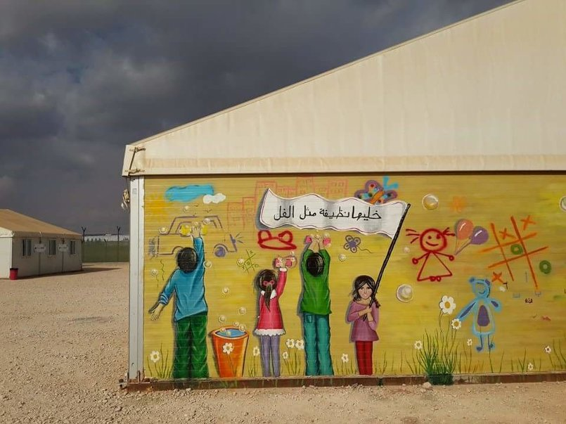 This is in azraq camp too