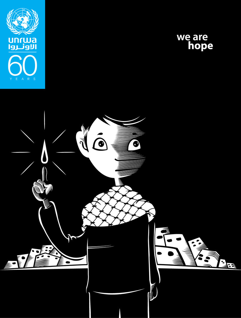 "This poster won the first prize for ""Hope"", the UNRWA poster design contest for its 60th anniversary. 2009."