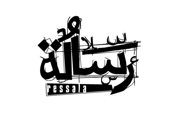 'Ressala' band