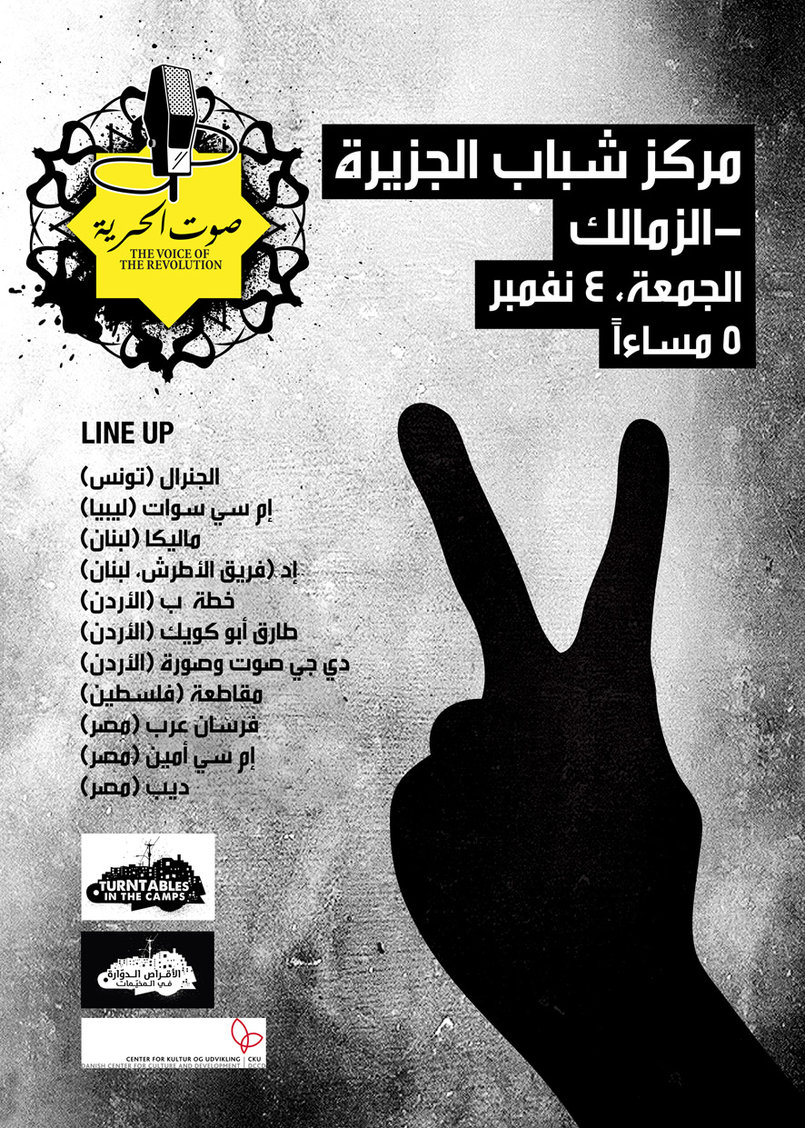 Sound of the Revolution-poster design for an Arab Hip Hop multi national event-option 2