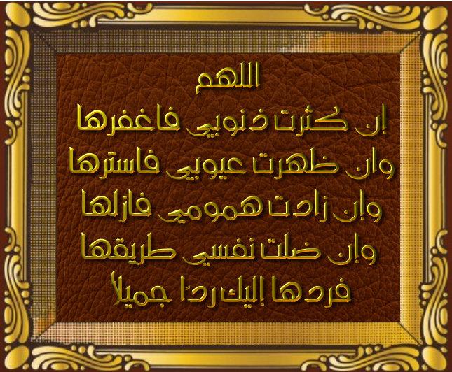 4 - تصاميم اسلاميه