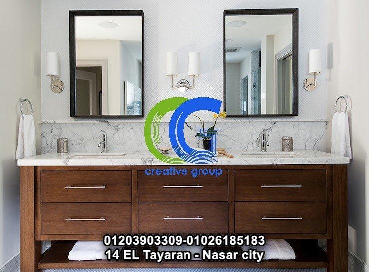 معرض وحدات حمام قشره ارو – كرياتف جروب