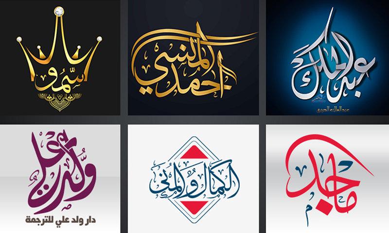 اعمالي في تصميم الشعارات