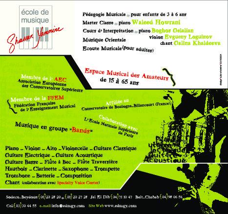 Ecole De Musique Ghassan Yammine [EDMGY]
