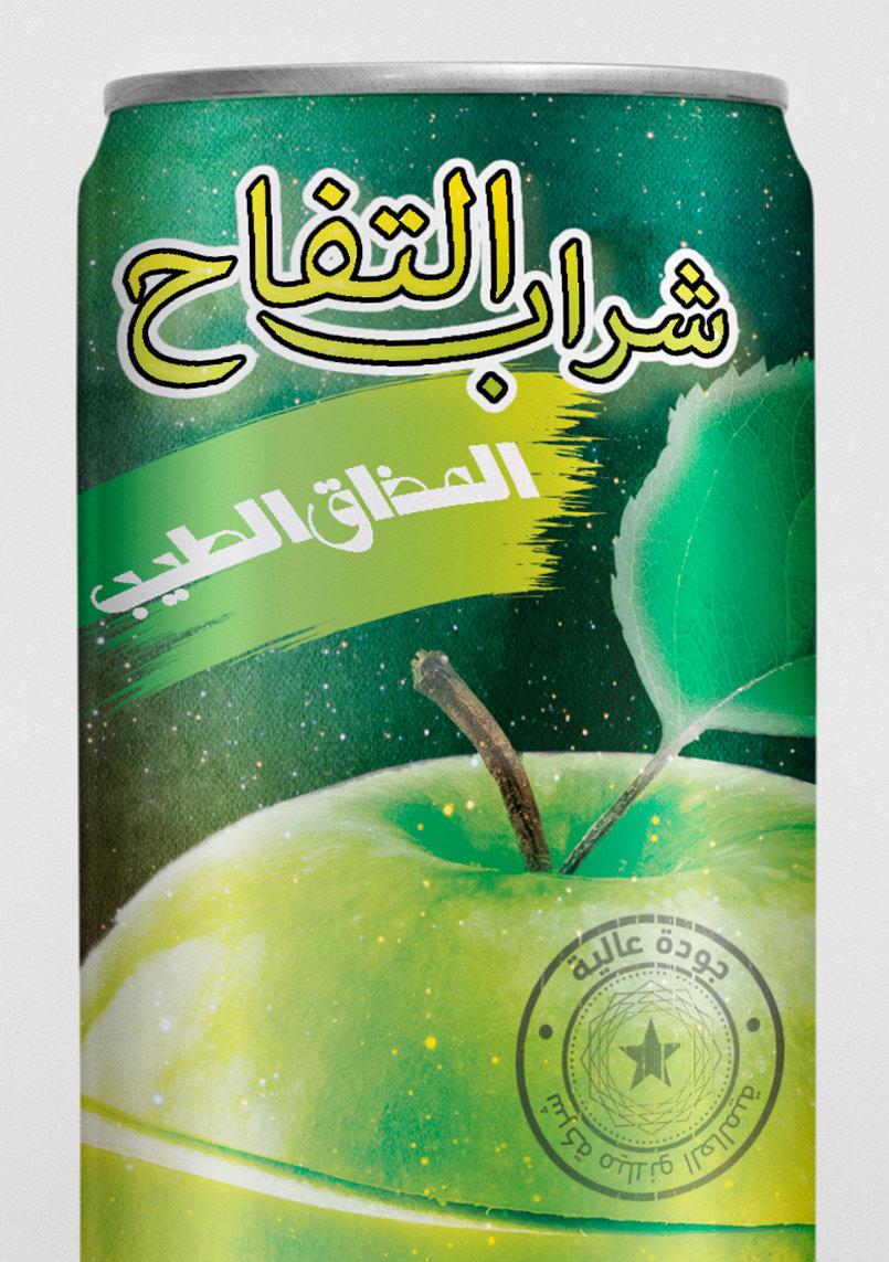 صورة عن قرب للمنتج - شراب التفاح