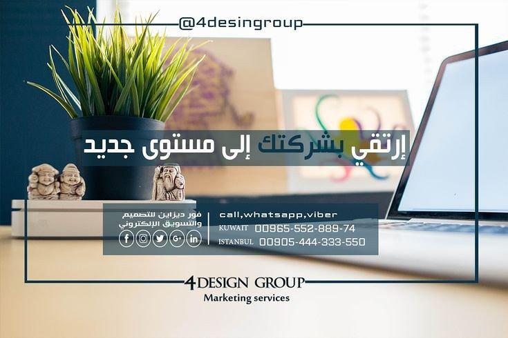 مصمم لصور تجارية أو صور إعلانية
