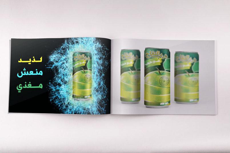 المنتج مطبوع في إحدى المنشورات الترويجية