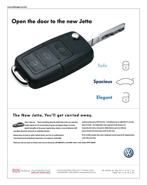 VW - Jetta