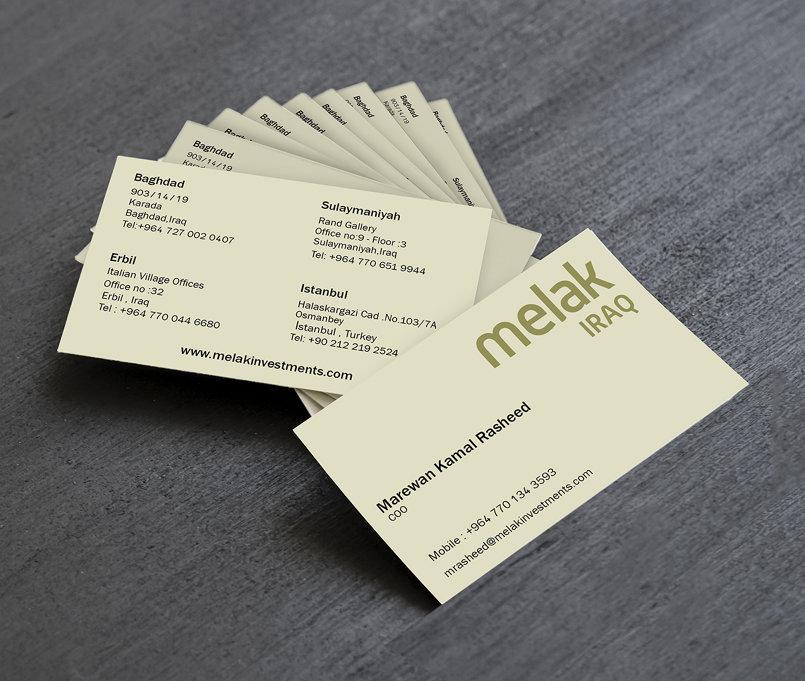 business card تصميم بطاقة الهوية