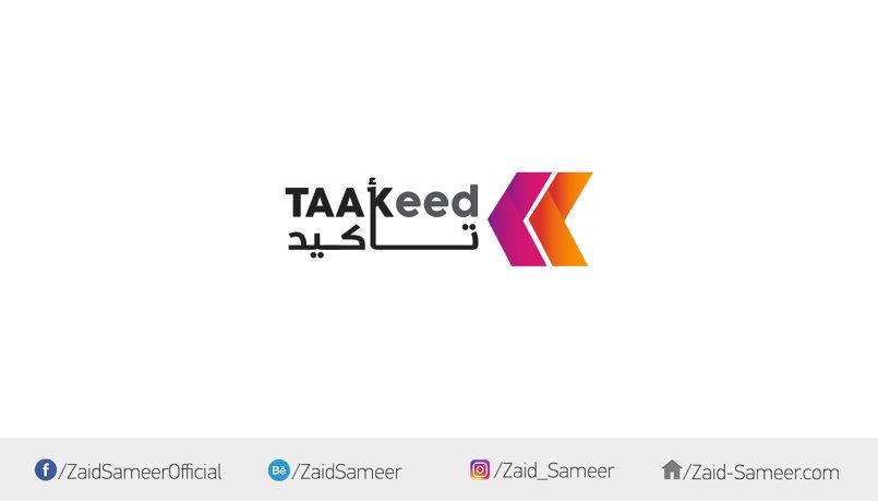 شركة سعودية تعمل في مجال التقنيات الحديثة