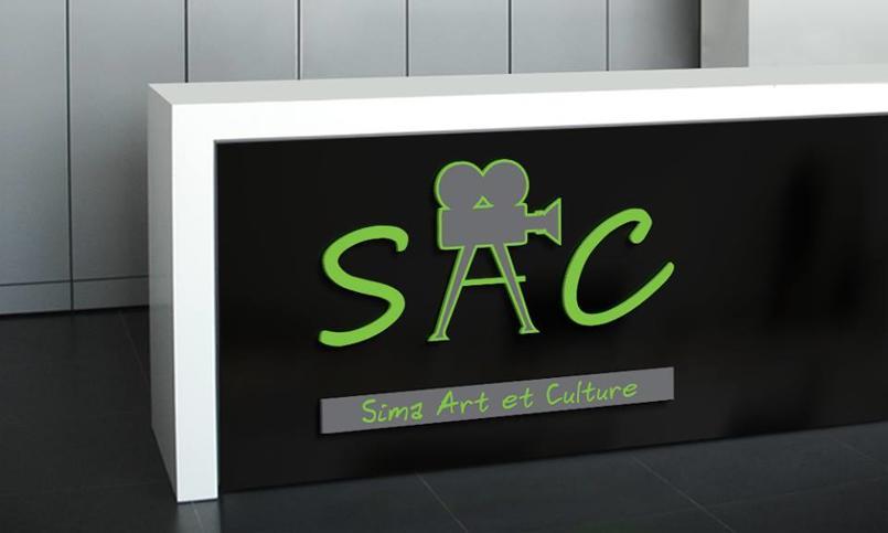 شعار الجمعية الفنية و  الثقافية الفرنسية SAC