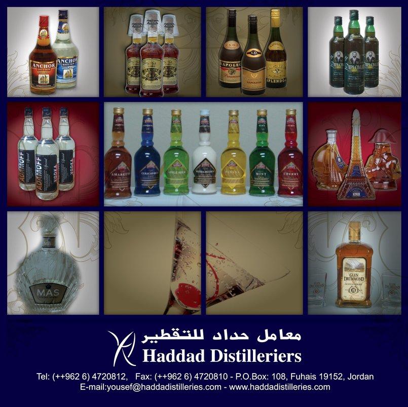 Hadadd ad's