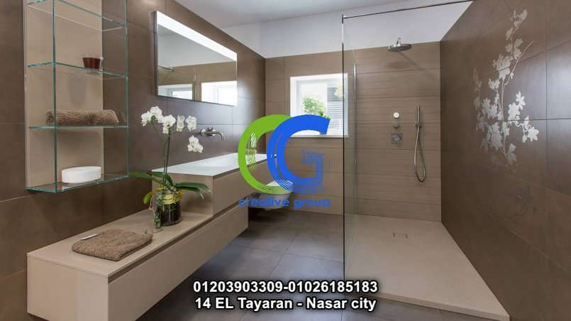 معرض وحدات حمام فى مدينة نصر – كرياتف جروب –01203903309