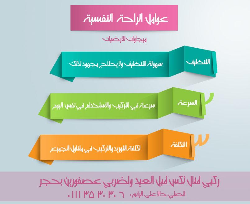 تصميم اعلان
