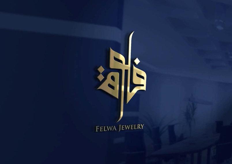 Felwa Jewlery