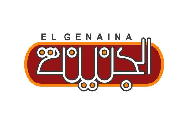 'El-Genaina' theatre