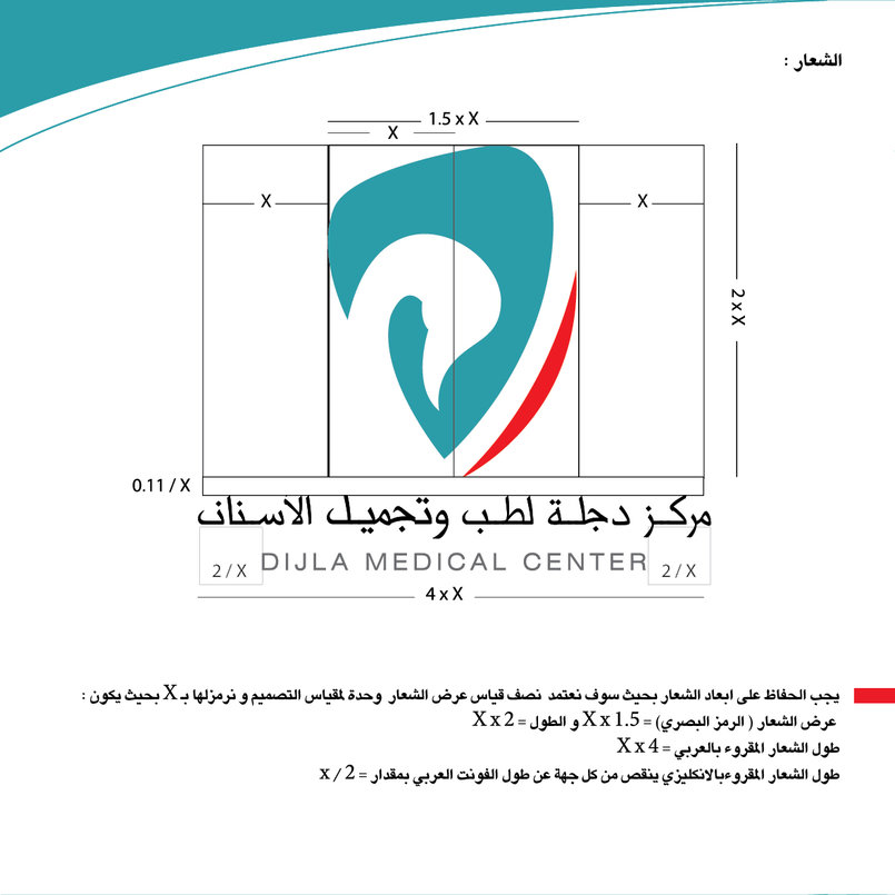 Dijla medical center (Company Id)