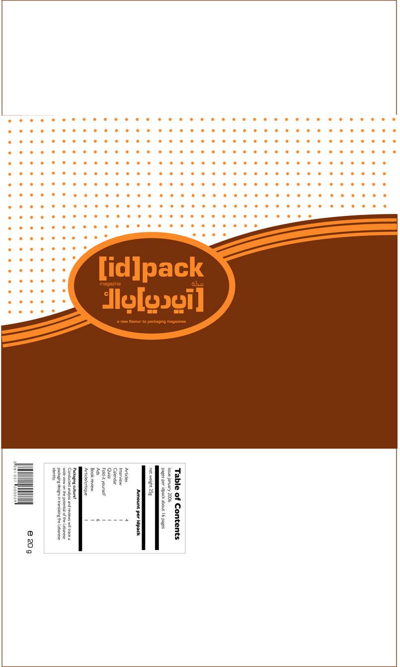 [id]pack