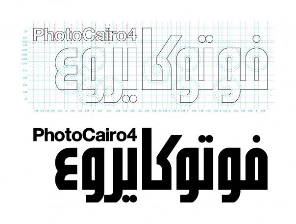 PhotoCairo4