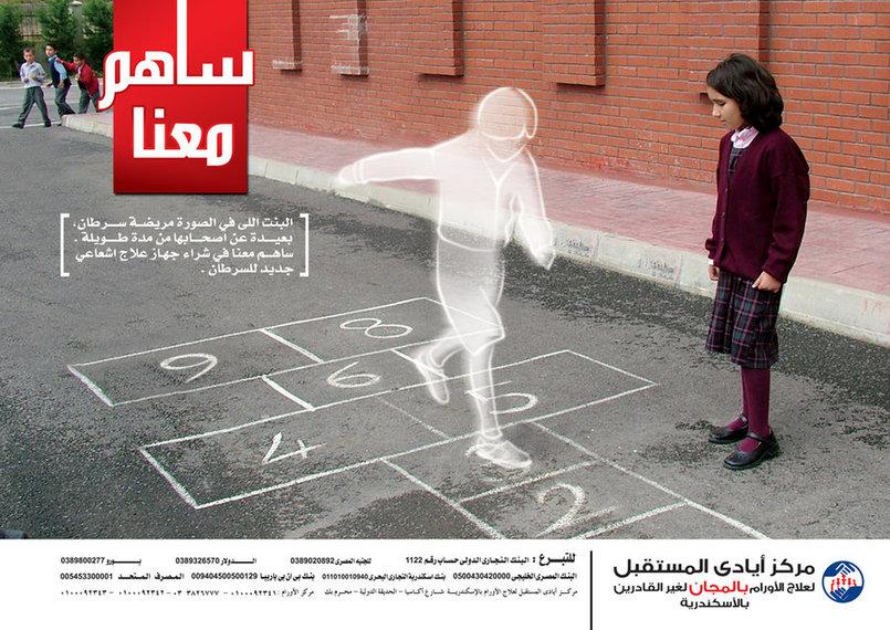 Poster Ayade