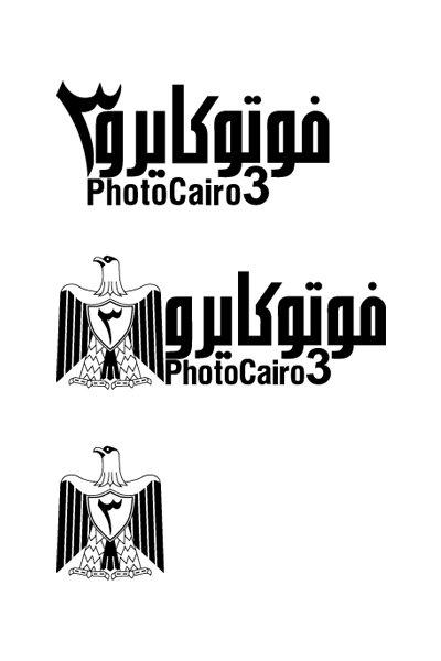 PhotoCairo3