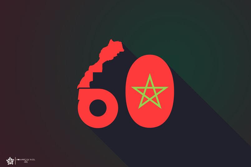 الذكرى ال60 لعيد الإستقلال