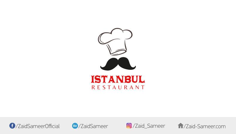 مطعم إستانبول