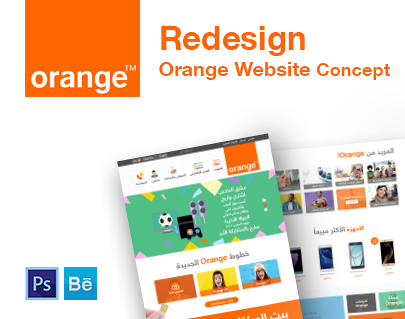 Orange JO Website Redesign UI