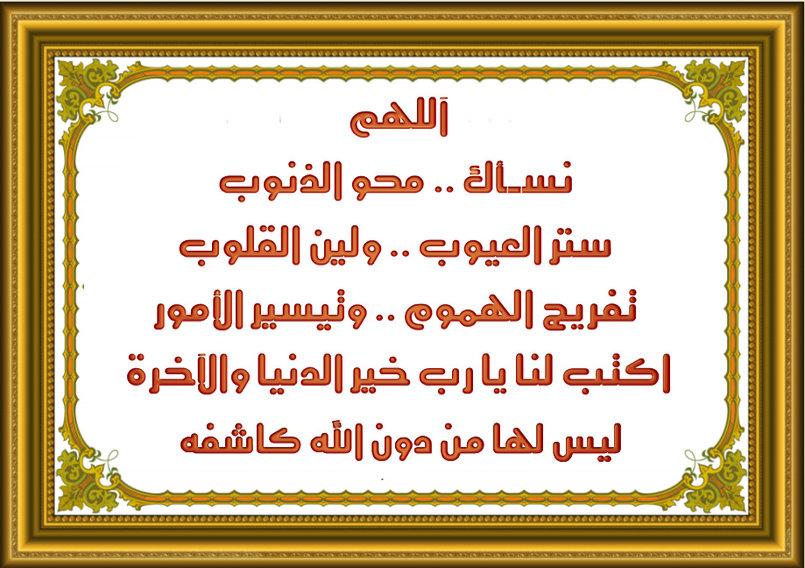 3 - تصميم