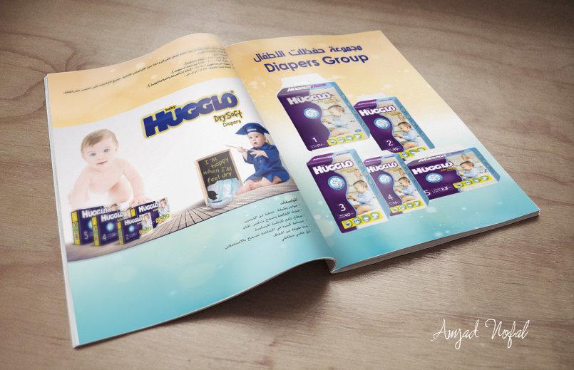 Dract Catalogue