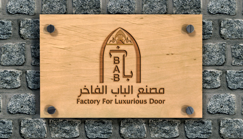 Factory for luxurious door