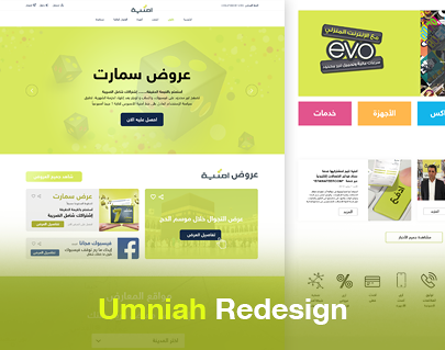Umniah Website Redesign UI
