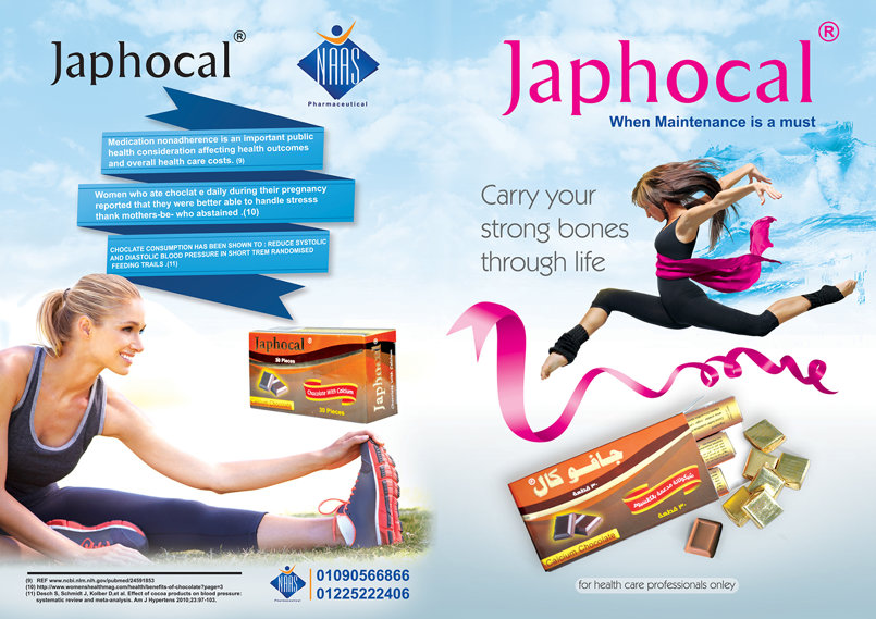 Japhocal Medical Dietary supplement