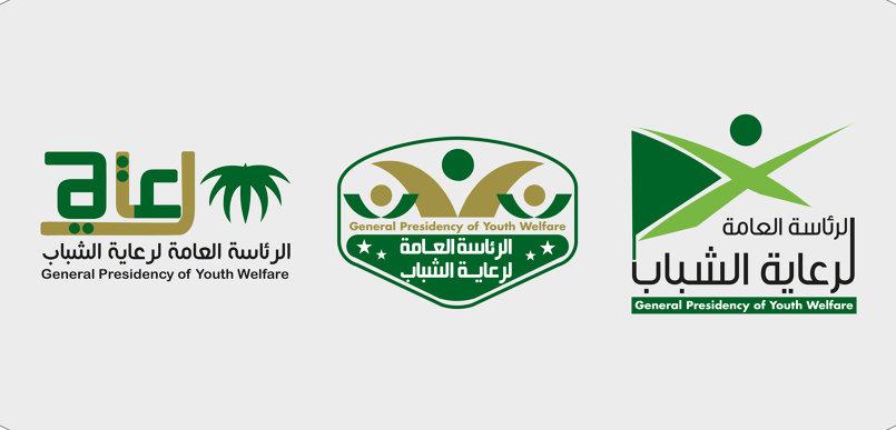 شعار الرعاية العامة للشباب