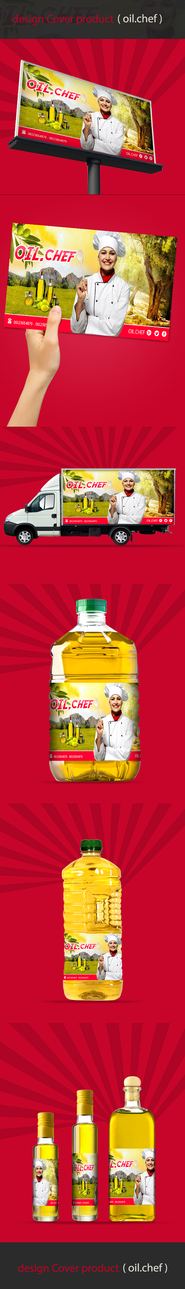 cover product (oil.chef)