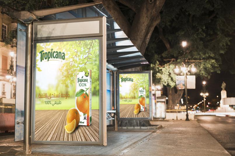 اعلانات سوشيال ميديا